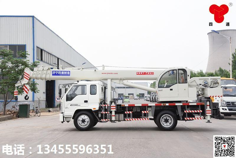 12吨汽车吊福田130
