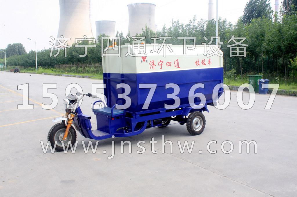 垃圾车价格 电动垃圾车 电动三轮垃圾车厂家直销(图文)