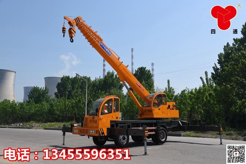 12吨自制买比赛app-6米 (15).JPG